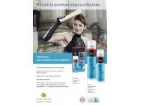 0.057 - 18 апреля 2012 г. - Трактат о водоотталкивающих пропитках...