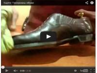0.061 - 1 июня 2012 г. - Гляссаж - видеоурок от французских мастеров
