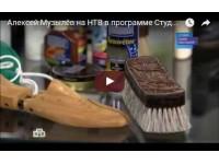 0.125 - 30 ноября 2016 г. - Алексей Музылёв на НТВ в программе Студия Юлии Высоцкой