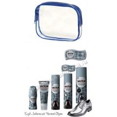 Salton feshion classic Набор для ухода за обувью подарочный в сумке Оружие красоты